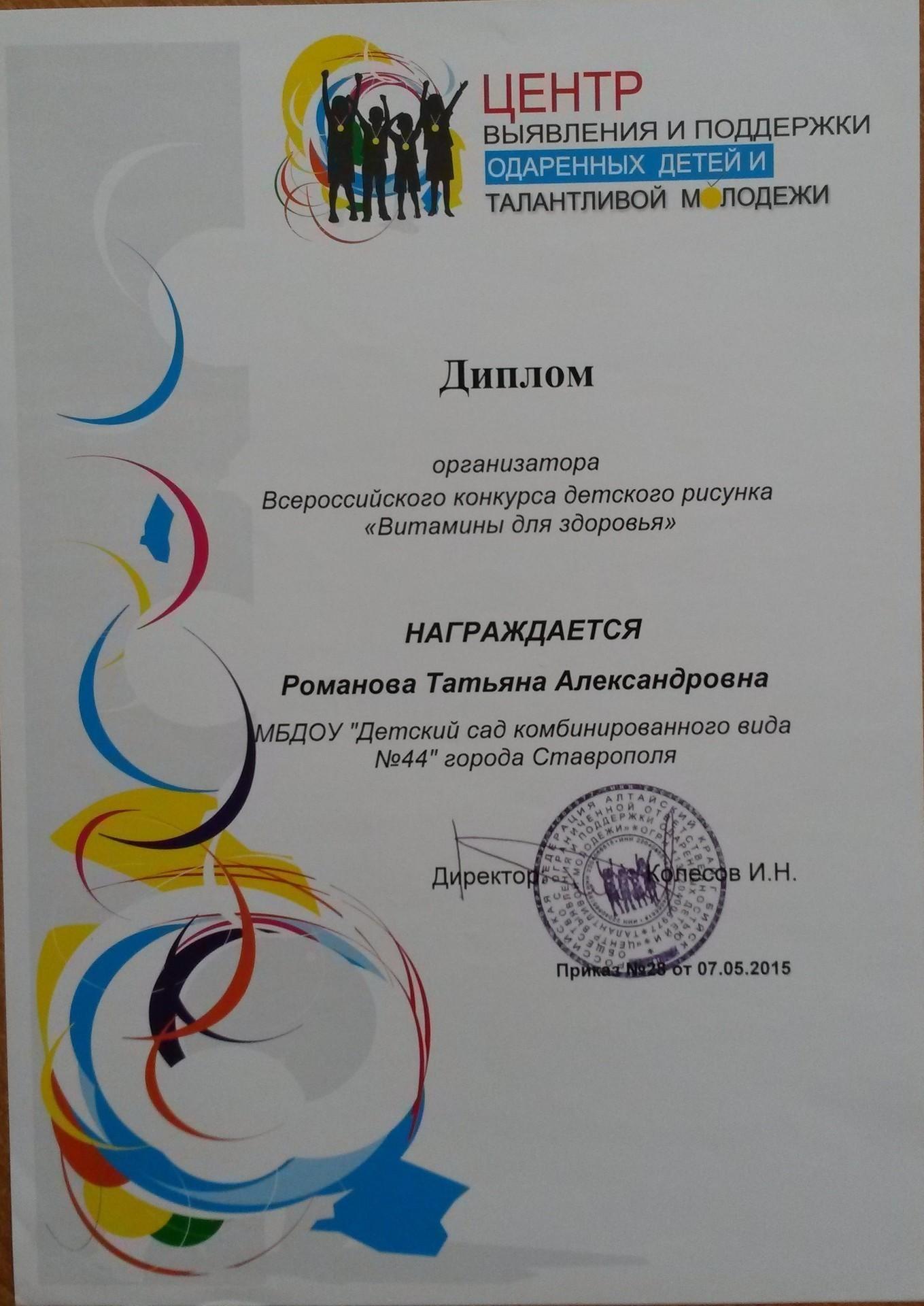 20170329_105300
