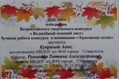 20170329_105057