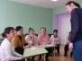 """Педагогический совет """"Способы организации ОЭД дошкольников в условиях реализации ООП ДО"""""""